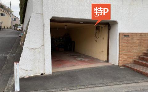 高尾山から近くて安い【高尾駅徒歩5分!】初沢町1459ー3駐車場