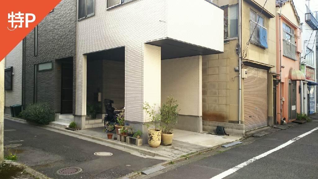 浅草寺から近くて安い松が谷2-2-13駐車場