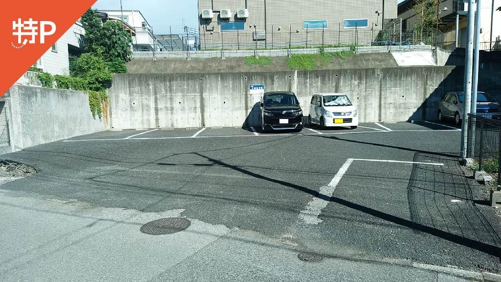 三協フロンテア柏スタジアムから近くて安い小坂駐車場