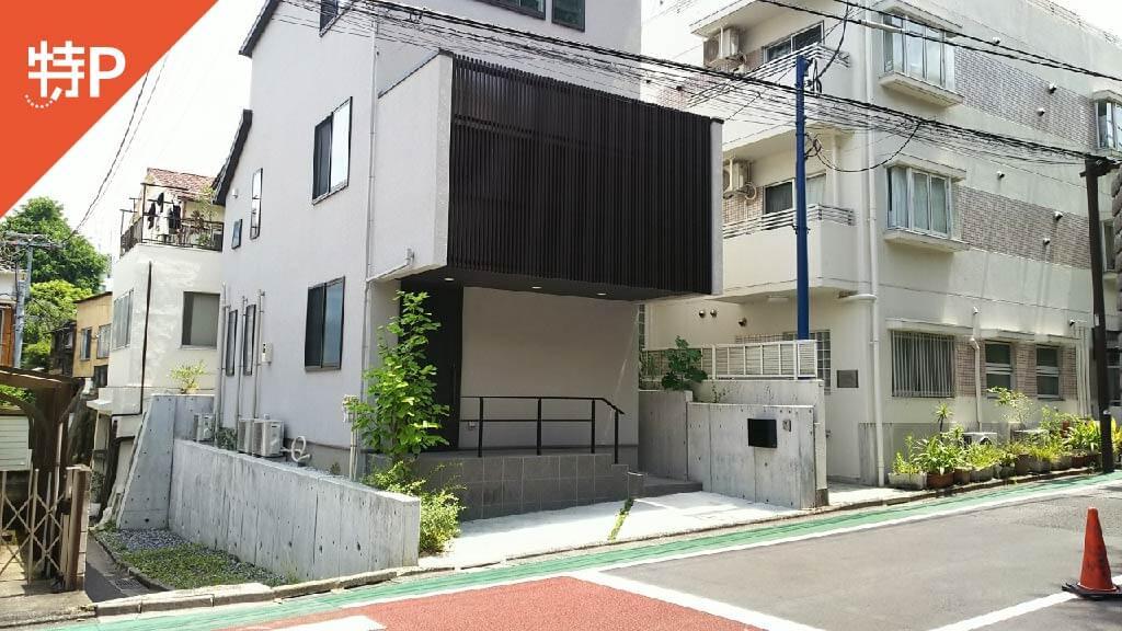 早稲田大学から近くて安い《軽・コンパクト》弁天町9-31駐車場