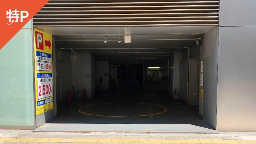 靭公園|バラ園・靭テニスセンターから近くて安いTHE Parking アメリカ村