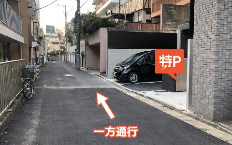 大崎から近くて安い【B】LOTUS SHIMAZUYAMA PARKING