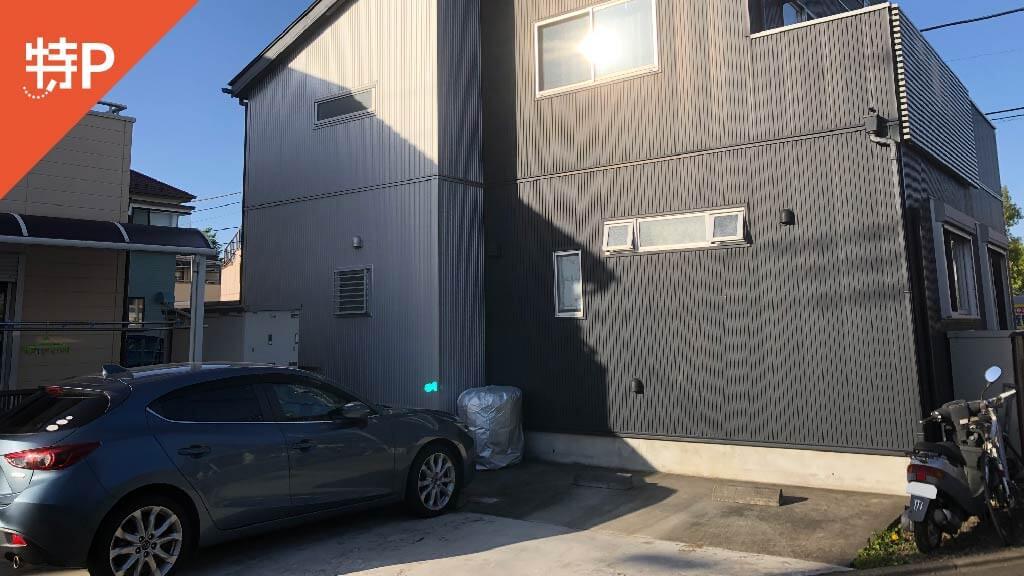 府中から近くて安い《軽・コンパクト》南町3-53-4駐車場