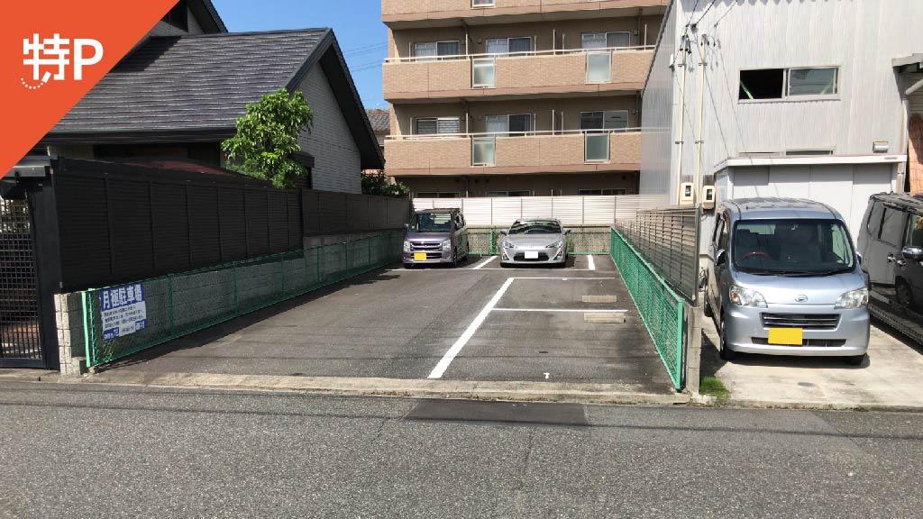 日本ガイシホールから近くて安い【日本ガイシホール徒歩4分!】東又兵ヱ町2-43駐車場