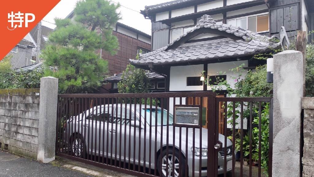 下北沢から近くて安い北沢1-42-20駐車場