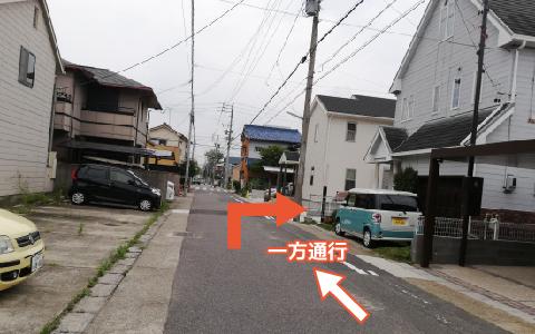 ナゴヤドームから近くて安い《ナゴヤドーム》赤坂町6-45-4駐車場
