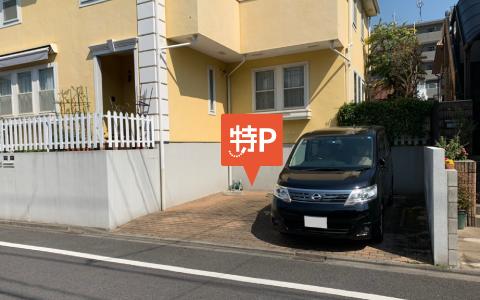 二子玉川から近くて安い瀬田1-20-8駐車場
