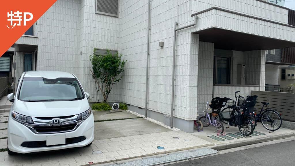 浦和から近くて安い《軽・コンパクト》常盤7-8-6駐車場