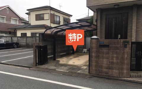 吉祥寺から近くて安い【東京女子大徒歩3分!】吉祥寺東町3-6-3