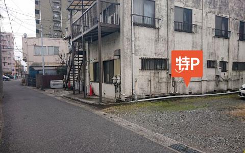 フクダ電子アリーナから近くて安い【蘇我駅・フクアリ近く】今井1-22-3駐車場