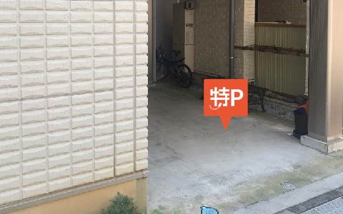 雷門から近くて安い【浅草寺徒歩7分】浅草3-15-7駐車場