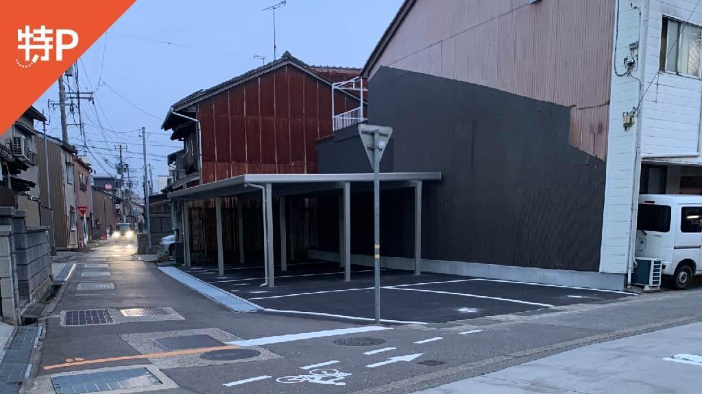 金沢駅から近くて安い【2番】東山3丁目28-7駐車場
