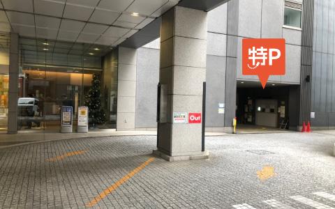 渋谷マークシティから近くて安いE・スペースタワー駐車場