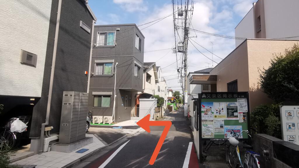 上野動物園から近くて安い《軽自動車》千駄木5-14-18駐車場