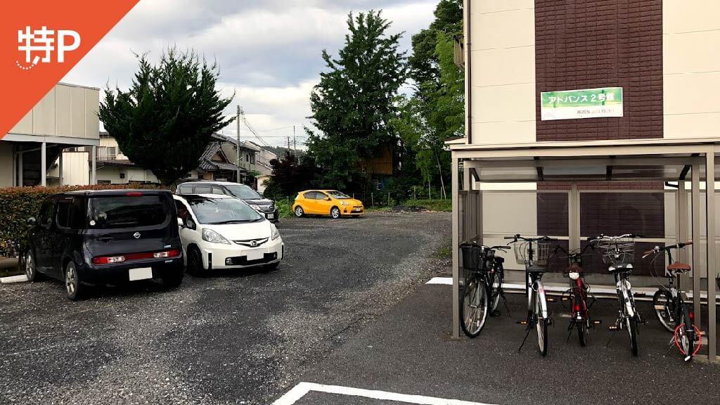 メットライフドームから近くて安い《軽・コンパクト》アドバンス2号館駐車場
