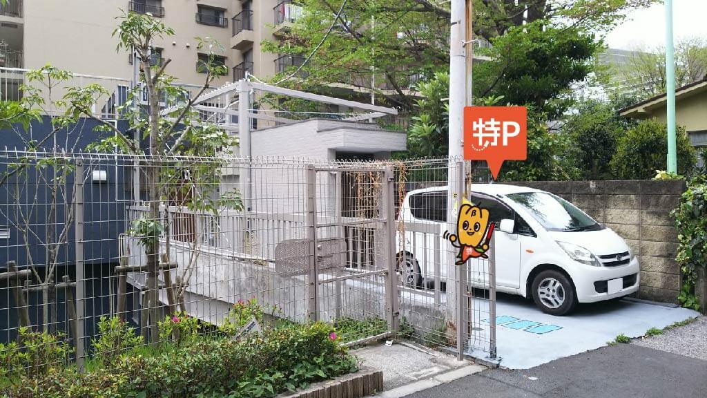 東京ドームシティから近くて安い本郷1-33-29駐車場