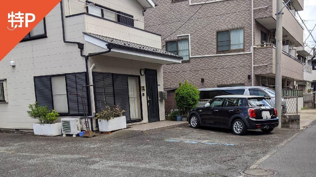平和の森公園(大田区)から近くて安い《軽・コンパクト》大森西6-4-18駐車場