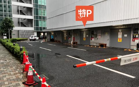 矢場町から近くて安いDPスクエア錦駐車場