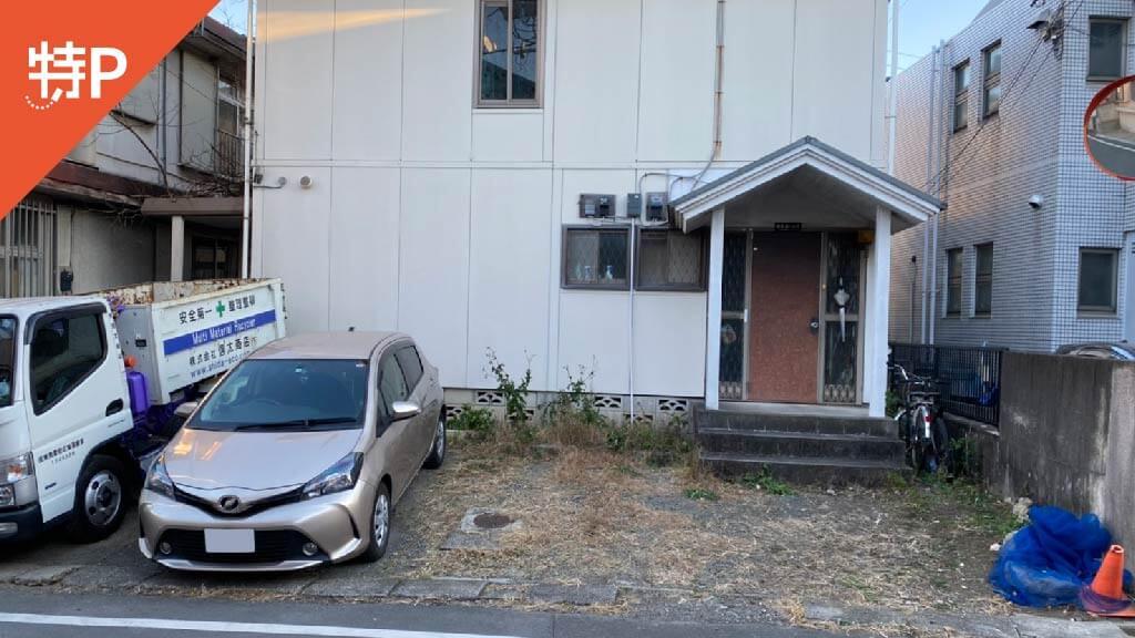 明治神宮から近くて安い富ヶ谷1-24-13駐車場