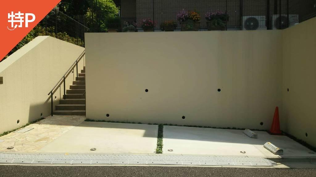 ラクーア(LaQua)から近くて安い【東京ドーム】春日駐車場