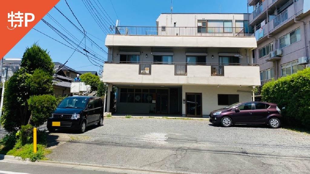 浦和から近くて安い高砂4-3-3駐車場