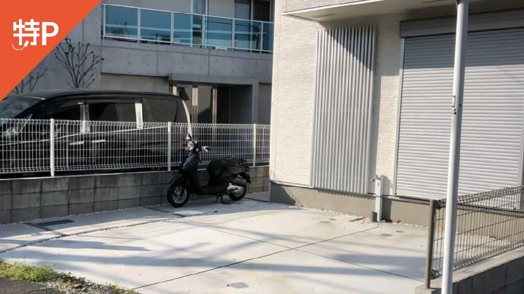 調布から近くて安い多摩川4-12-5駐車場