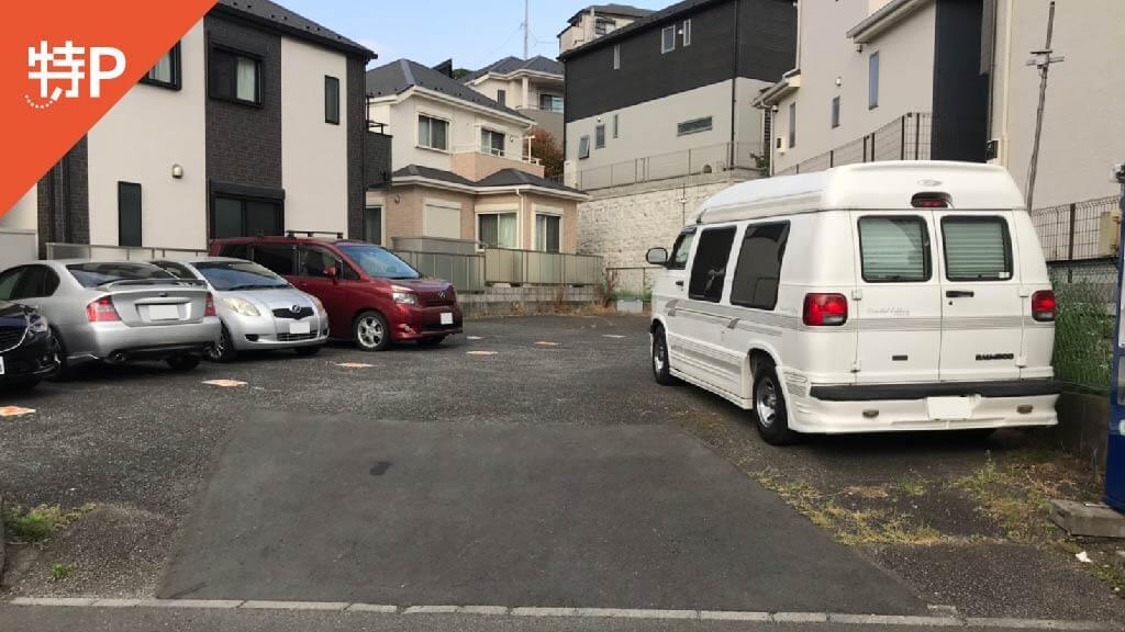 横浜アリーナから近くて安い【横浜アリーナ徒歩圏内】篠原町1574駐車場