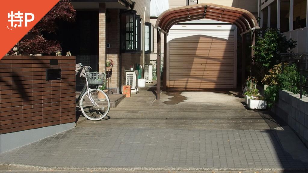 大杉神明幼稚園から近くて安い松本1-20-14駐車場