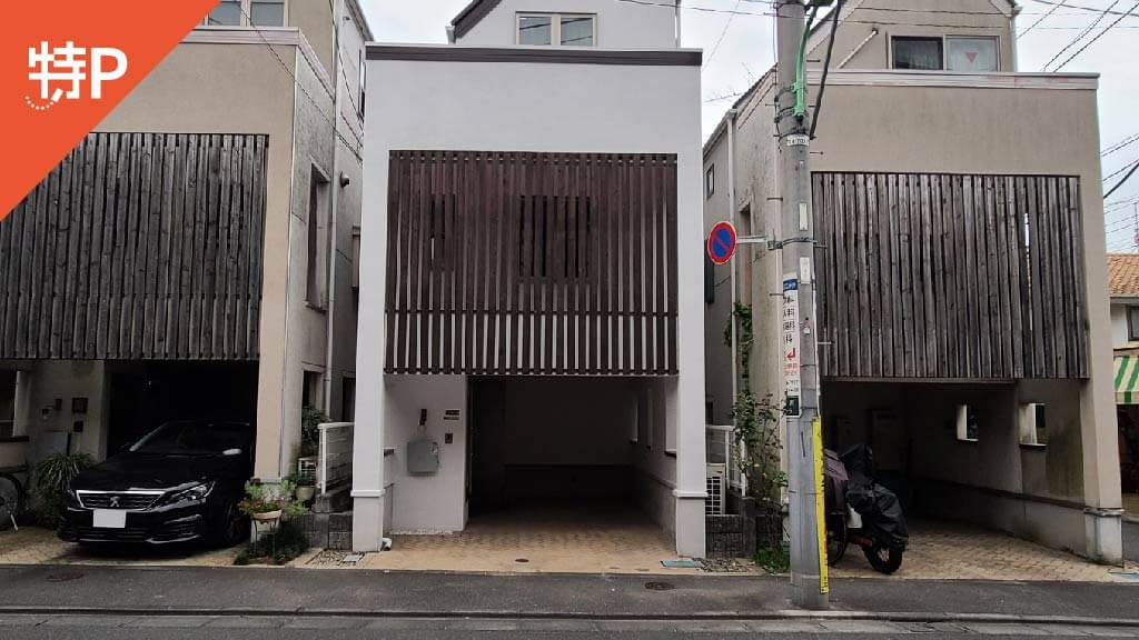 下北沢から近くて安い《軽・コンパクト》北沢3-5-19駐車場