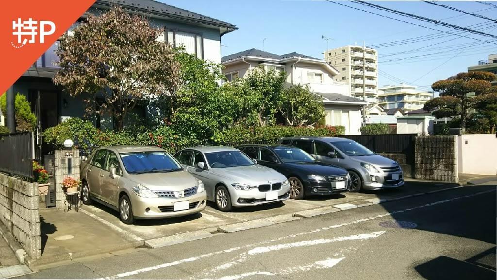 町田から近くて安い森野2-23-19駐車場