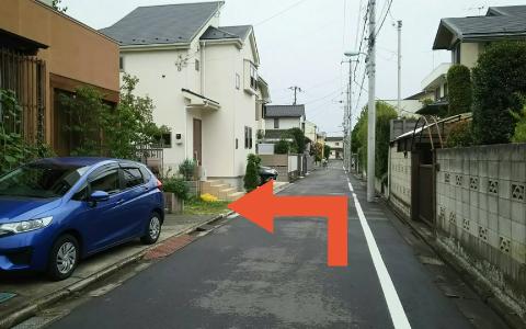 調布飛行場から近くて安い【味スタ近く】富士見町4-24-29駐車場