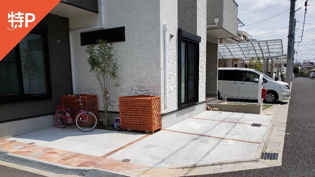 ヤンマースタジアム長居から近くて安い公園南矢田1-23-34駐車場