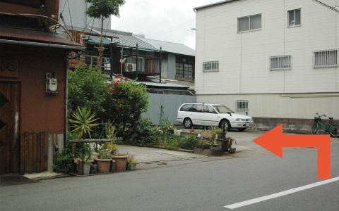 京セラドーム大阪から近くて安い【バイク専用】本田4-9-8 モーターオアシス駐車場
