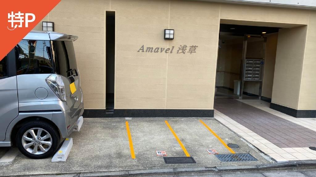 浅草寺から近くて安い《バイク専用》浅草2-23-1駐車場