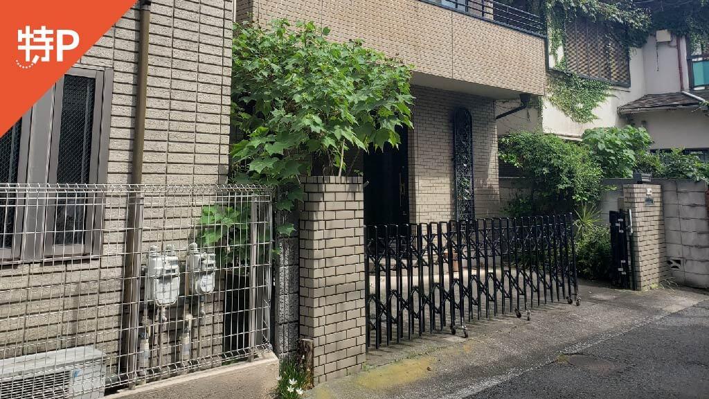 新宿から近くて安い百人町1-11-13駐車場