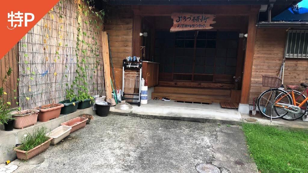 梅田ロフトから近くて安い【軽自動車】豊崎3-8-17駐車場