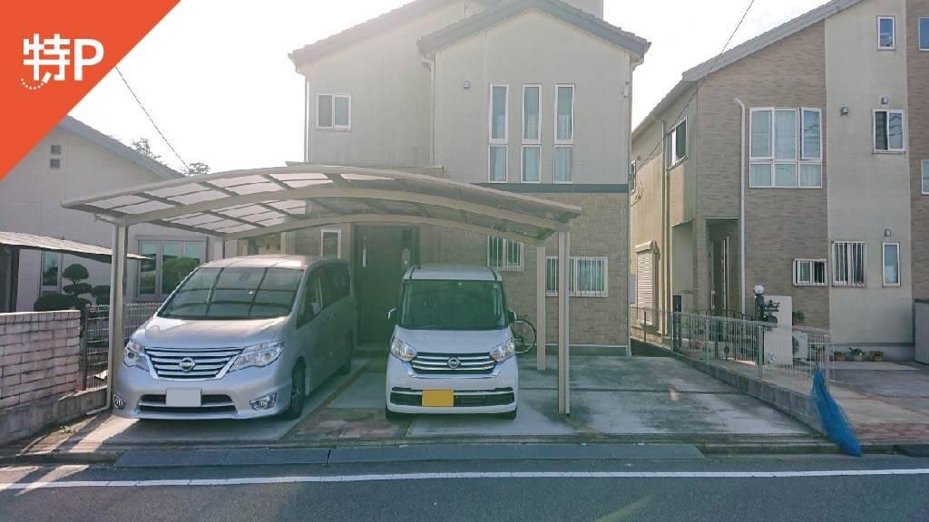 成田空港から近くて安い土屋935-10駐車場