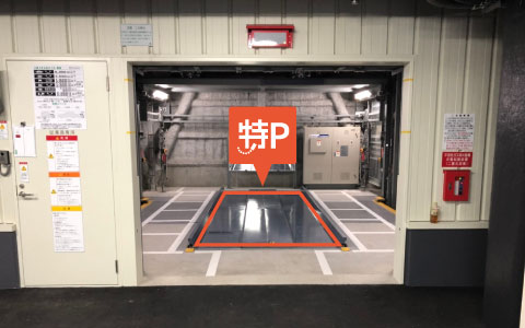 名古屋から近くて安い西鉄ホテルクルーム名古屋駐車場