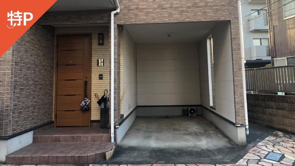 大杉天祖神社から近くて安い新小岩3-20-7駐車場