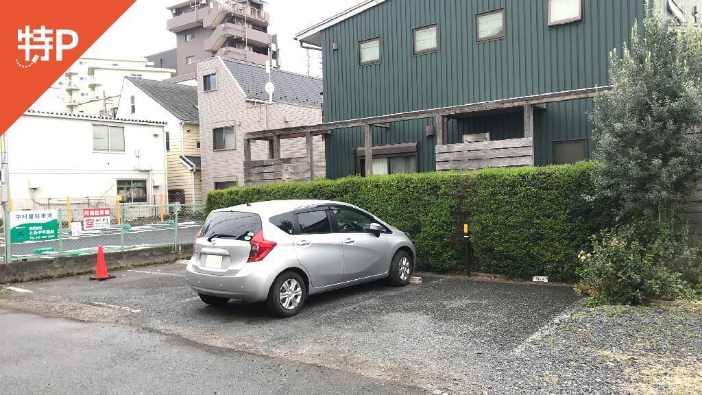 調布から近くて安い中村屋駐車場
