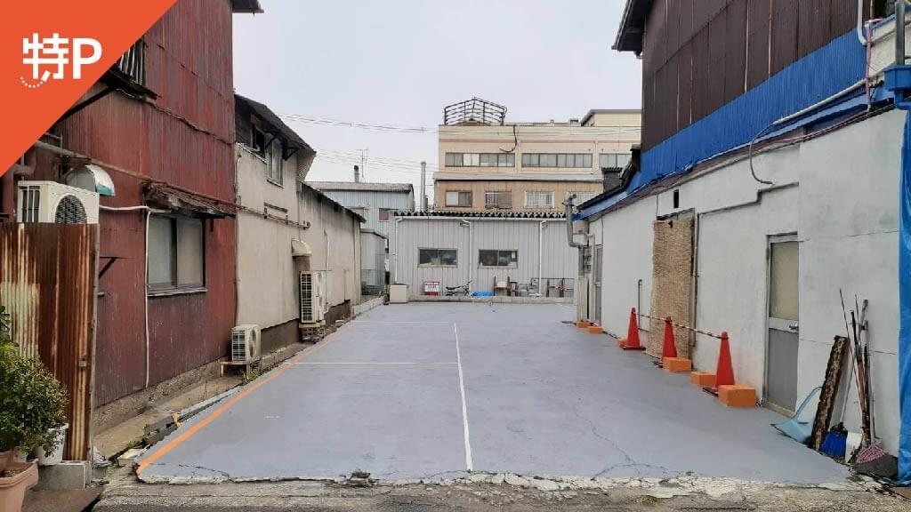 布施公園から近くて安い高井田西2-2-10駐車場