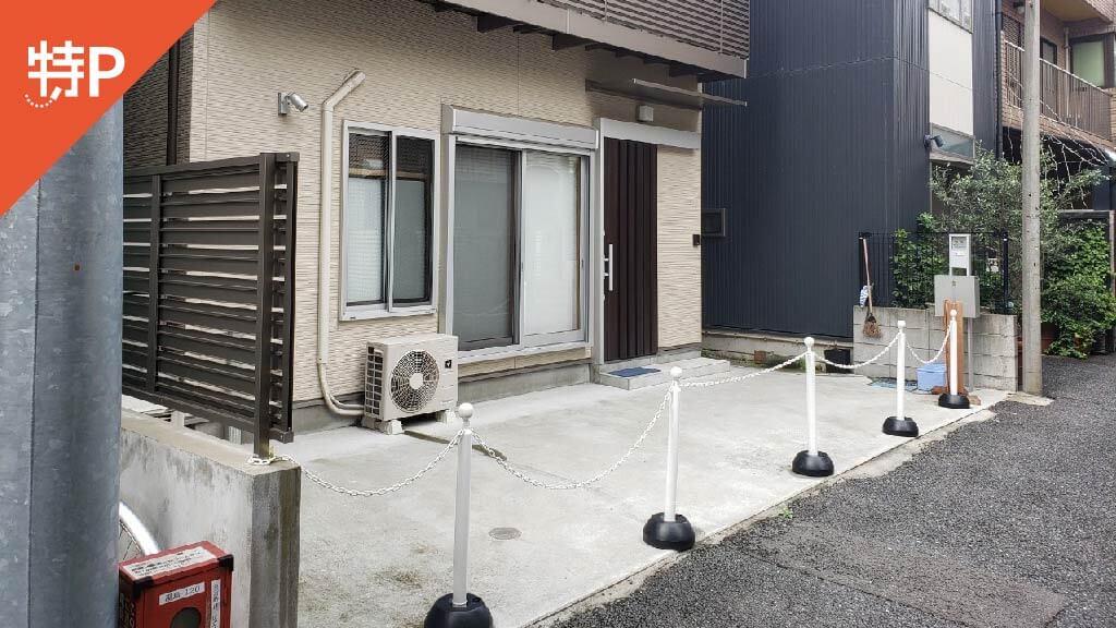 ラクーア(LaQua)から近くて安い本郷2-30-14駐車場