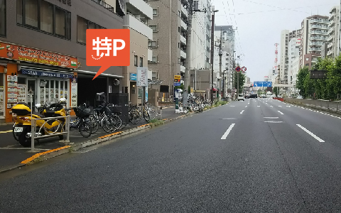 まるごとにっぽんから近くて安い【入谷駅徒歩5分】下谷3-1-25駐車場A