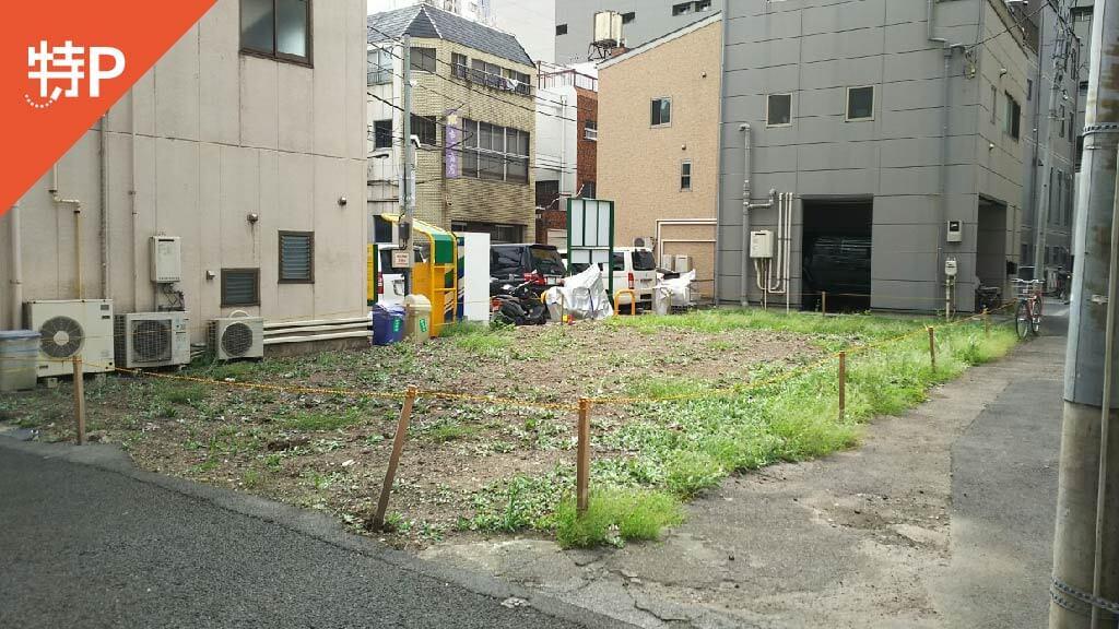 浅草寺から近くて安い花川戸2-7-11駐車場