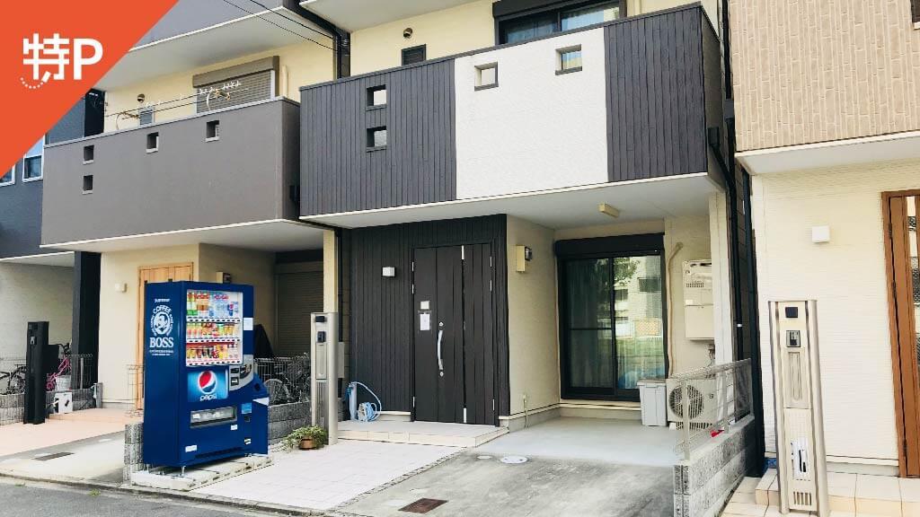 京都から近くて安い東九条西御霊町22-6駐車場