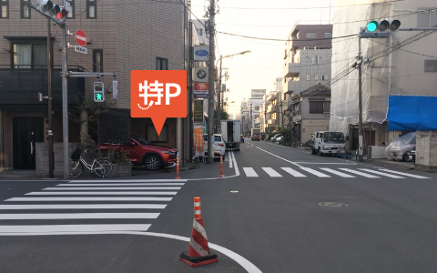 錦糸町から近くて安い《軽・コンパクト》立川1-15-6駐車場