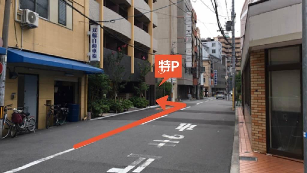 大丸心斎橋店から近くて安い《バイク専用》ブリリアント大阪西駐車場
