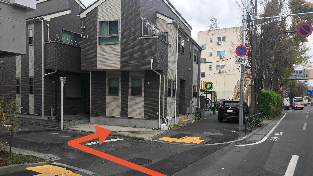 駒沢オリンピック公園から近くて安い野沢2-19-3駐車場