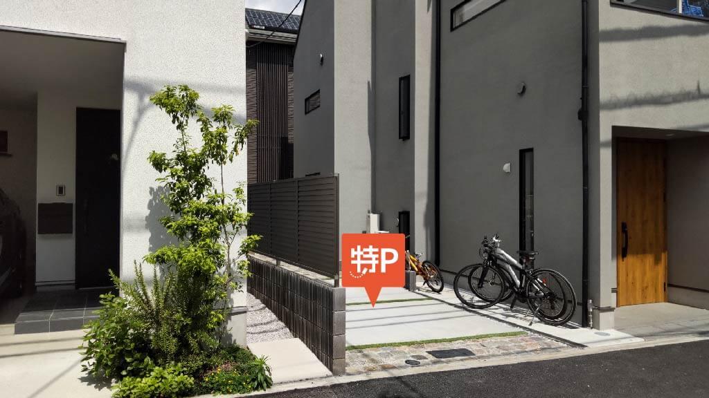 駒沢オリンピック公園から近くて安い野沢2-29-20駐車場