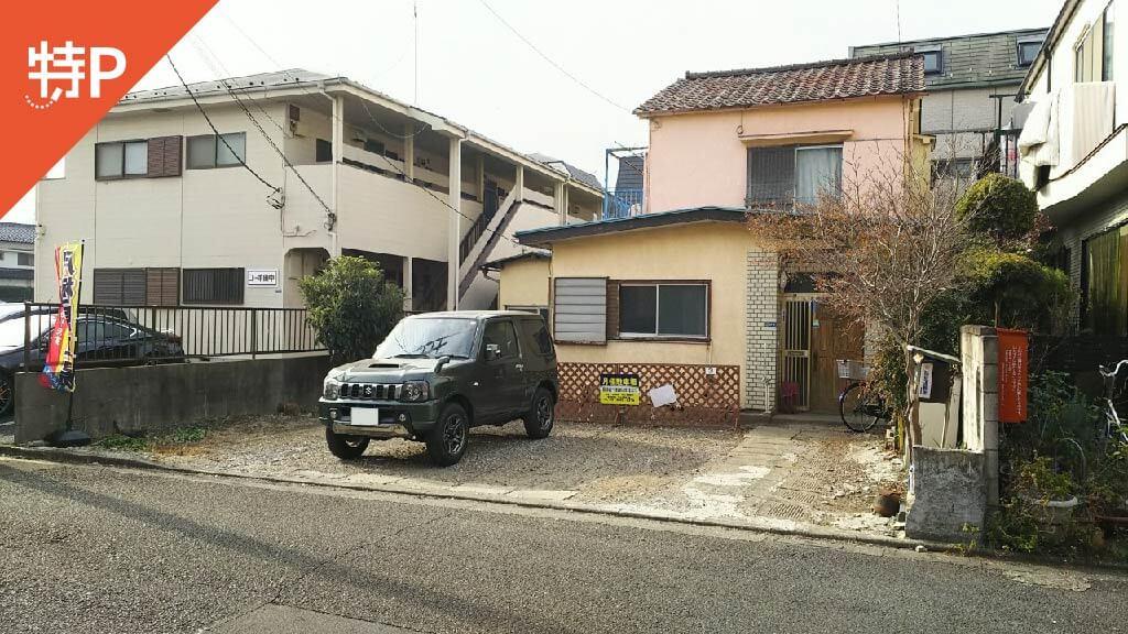 北綾瀬から近くて安い西亀有4-23-9駐車場